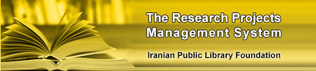 The Research Projects Management System
